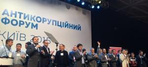 Антикоррупционный форум, Киев, 23 декабря 2015