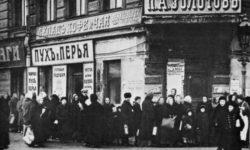 Петроград, 1917 год