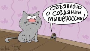 Рис. С.Елкин