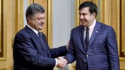 Петр Порошенко и Михаил Саакашвили. Назначение губернатором Одесской области. Май 2015 года. Фото - president.gov.ua