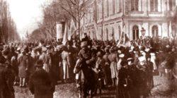 Демонстрация по случаю провозглашения Третьего Универсала Центральной Рады. Киев, 7 ноября 1917 г.