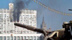 Москва, октябрь 1993 года