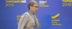 Юлия Тимошенко (Фото Андрея Гудзенко / LIGA.net)