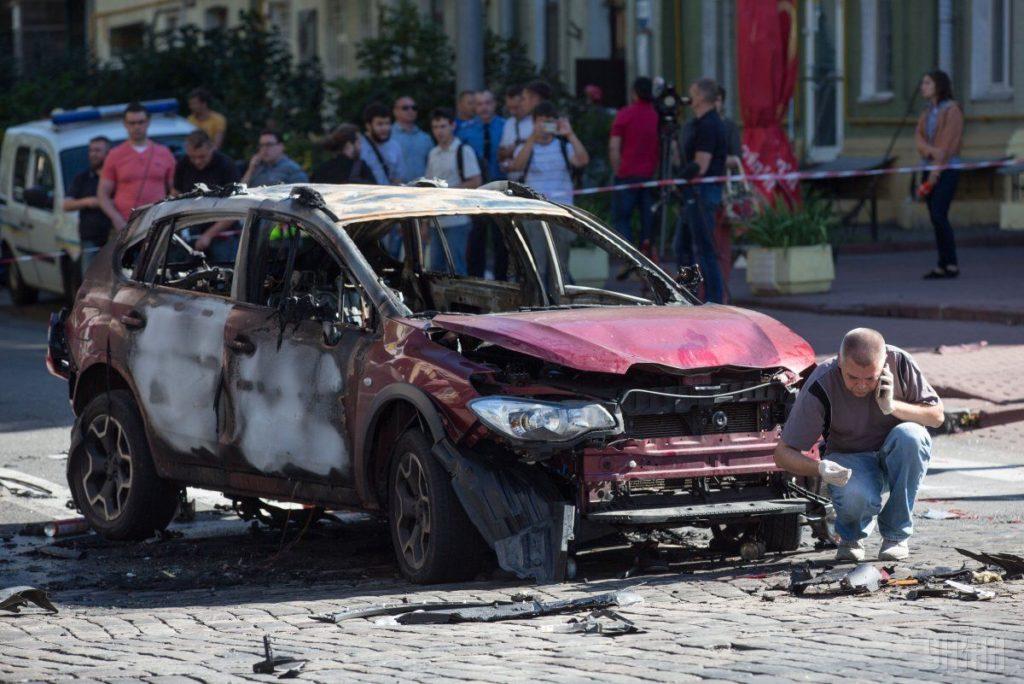 Взорванный автомобиль Павла Шеремета