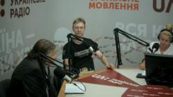 Эфир Українське радіо (5 августа 2019)