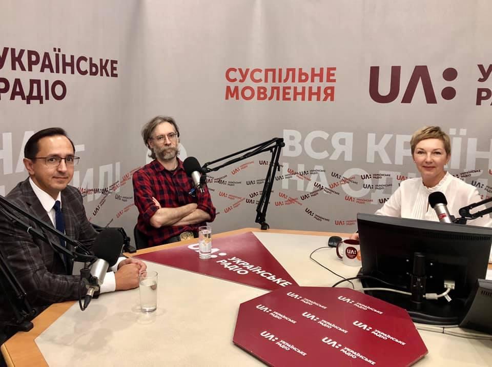 Валерий Клочок, Сергей Бережной, Галина Бабий