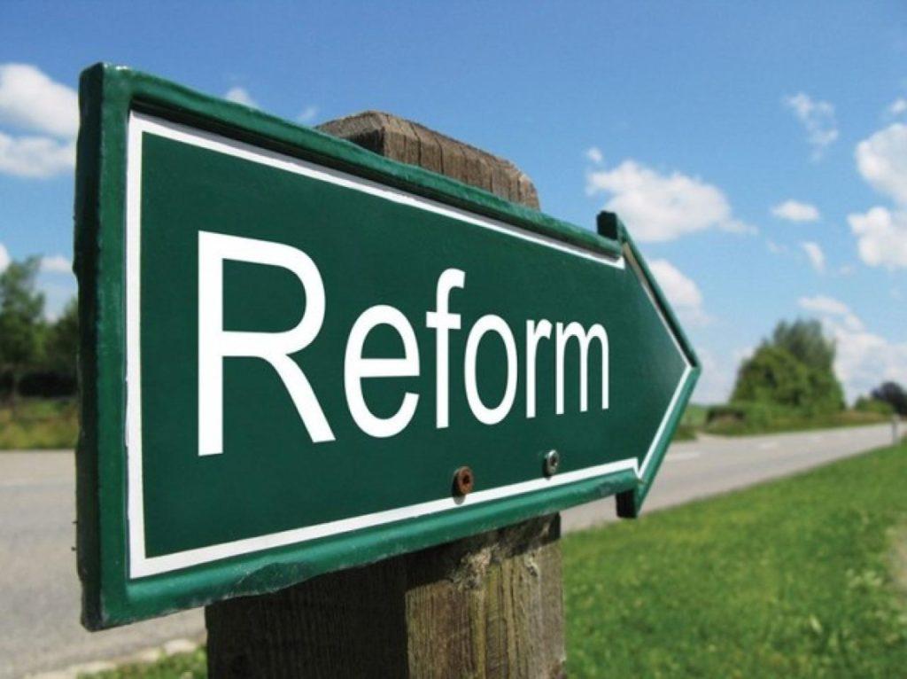 Реформы - это туда