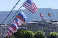 Амеркано-российские переговоры в Женеве